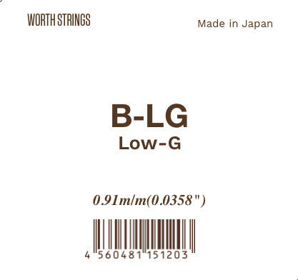 Worth Ukulele Strings Brown Fluoro-Carbon B-LG 63 inch Low G - Ukunili Ukulele