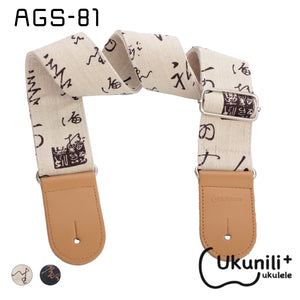 Guitar Strap Art Linen Leather AGS-081