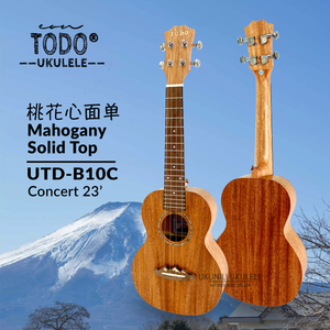 TODO Ukulele 23' Concert Mahogany Solid Top