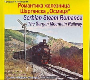 Serbian Steam Romance Predrag Sibinović Šargan - The Vale of Rheidol Railway