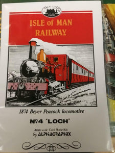 Alphagraphix Isle of Man Loch engine 7mm O gauge 1:43 card kit - The Vale of Rheidol Railway
