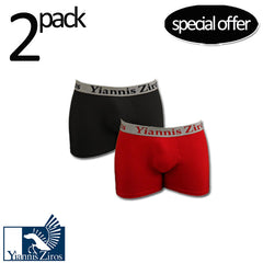 "Men's Boxer ""2pcs Glamour"" Yiannis Ziros - en.brands4all.com.gr"