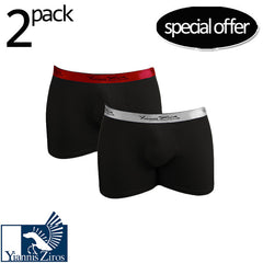 "Men's Boxer Set 2pcs ""Shinny Shorts 1160"" Yannis Ziros - en.brands4all.com.gr"