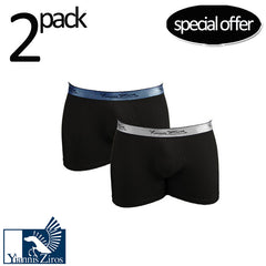 "Men's Boxer ""2pcs Shinny"" Yiannis Ziros - en.brands4all.com.gr"