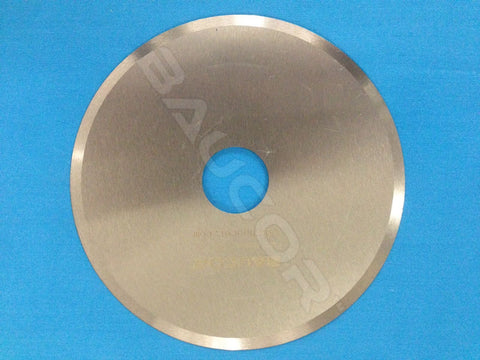 "2.25"" Diameter Circular Knife Blade - Part Number 5051"