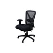 ORION ERGONOMIC MEDIUM BACK CHAIR W/ ADJUSTABLE LUMBAR SUPPORT