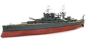 07015 Trumpeter 1/200 2.4G R/C USS Arizona BB-39 1941