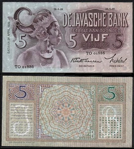 Java (Dutch East Indies) 5 Gulden note-C.U. Rare. 1939. - J.V. Bond Company