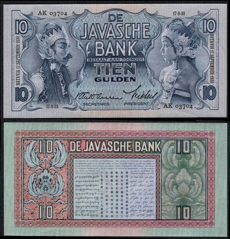 Java (Dutch East Indies) 10 Gulden note-C.U. Rare. 1938. - J.V. Bond Company