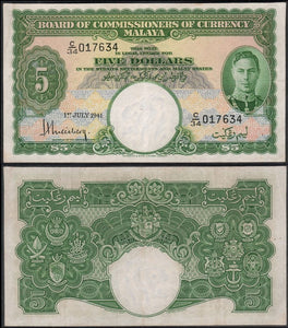 British Malay States - 5 Dollars- AU - Unc. - J.V. Bond Company