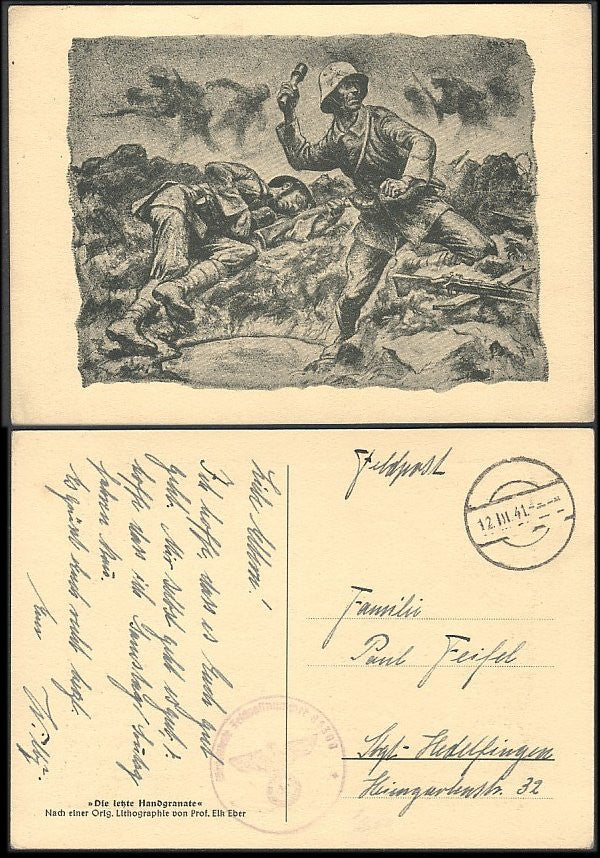 Feldpost Eagle & Swastika  cancel  Art Card-Very Rare! 1941. Pristine condition. - J.V. Bond Company