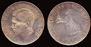 Romania-Nazi Ally 500 Lei Silver-1941. Brilliant Uncirculated- Rare this nice.. - J.V. Bond Company