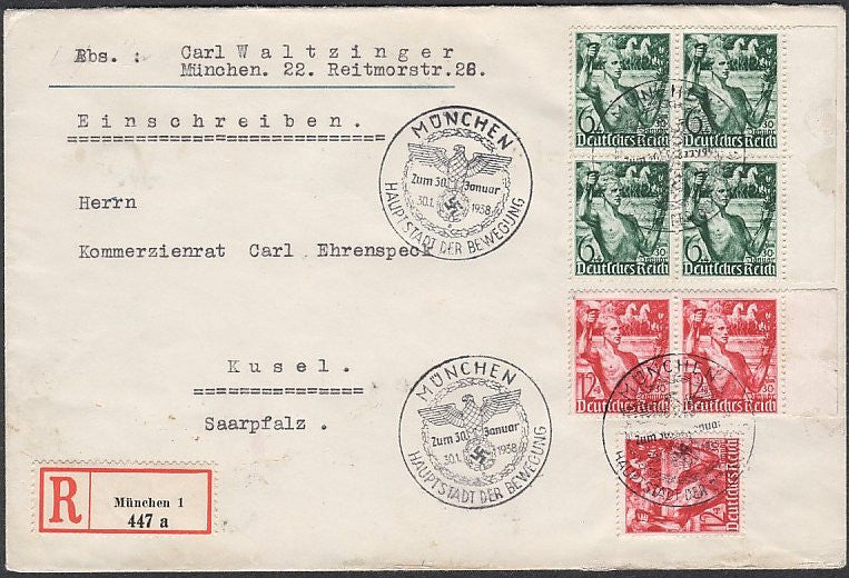 Registered cover with beautiful Eagle & Swastika cancels-Munich 1938. Scarce. - J.V. Bond Company
