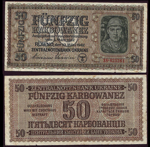 Ukraine-Nazi Occupation-50 Karbowanez. VF-VF+. Scarce/Rare. - J.V. Bond Company