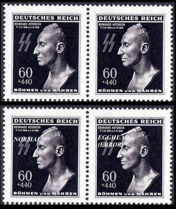 SS General Reinhard Heydrich Death Mask (EGGHEAD ERROR) stamp. Only nine of these errors per sheet of 100 of these stamps. We are selling them attached to a regular issue. One regular stamp attached to one egghead error stamp. A great Nazi SS item. - J.V. Bond Company