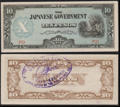 (Occupied Philippines (banknote)-ten pesoJapanese government issue) -scarce with Japanese redemption - J.V. Bond Company