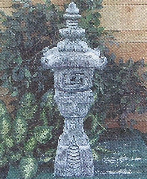 "Photo of Lantern 43""  - Marquis Gardens"