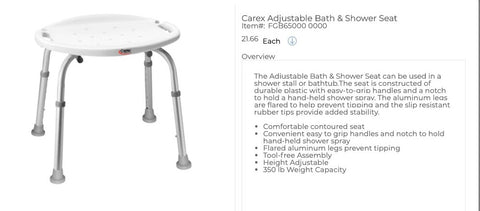 Adjustable Bath Bench Without Back (1EA)