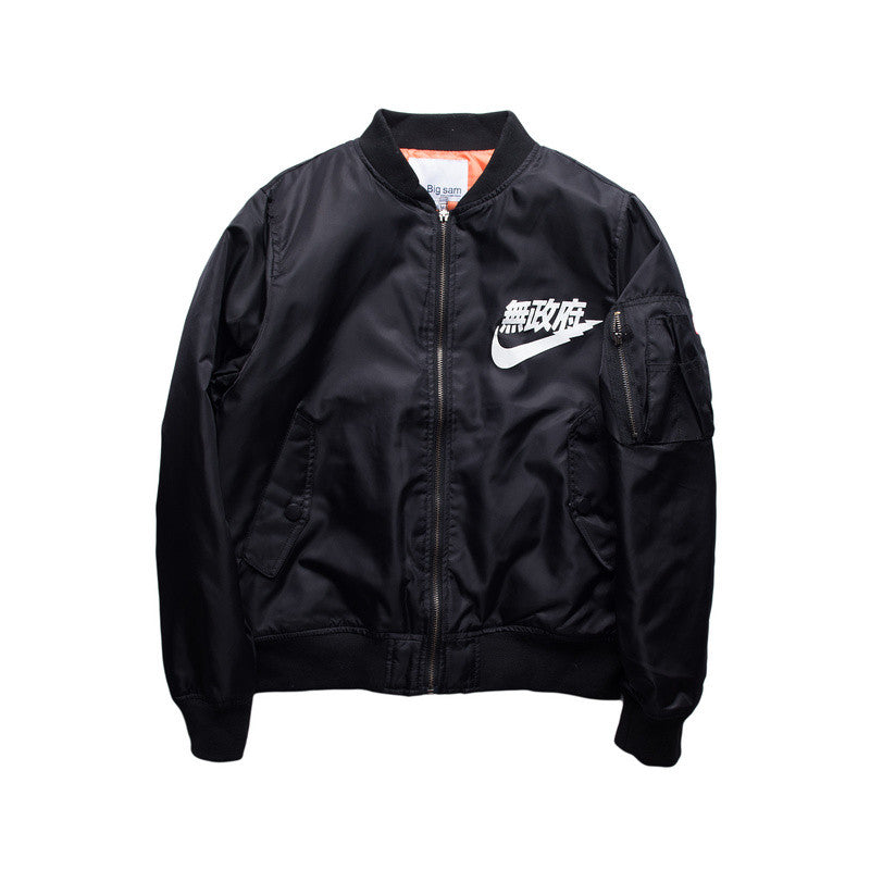 red nike bomber jacket