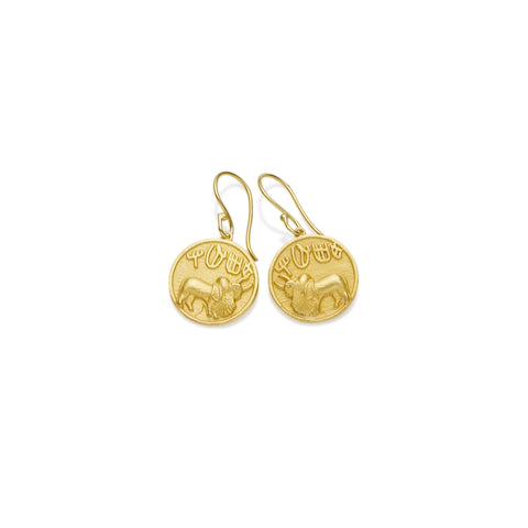 Indus Coin Earring