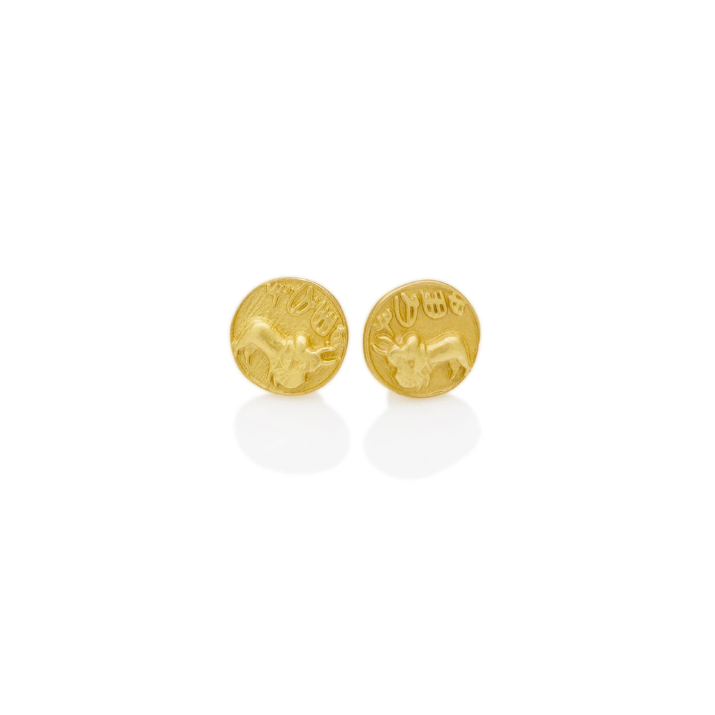Indus Coin Stud