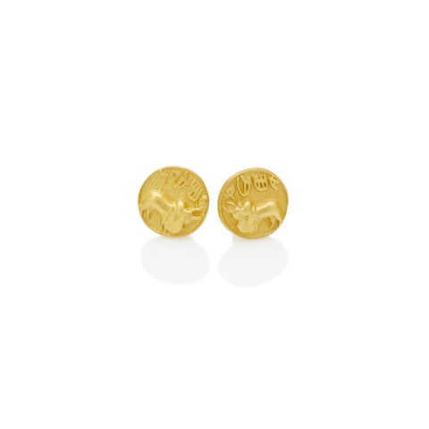 Indus Coin Stud | Brass Gold Plate