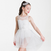 STUDIO 7 ANGELIC LYRICAL DRESS CHD20