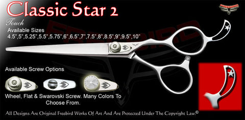 Classic Star 2 Touch Grooming Shears