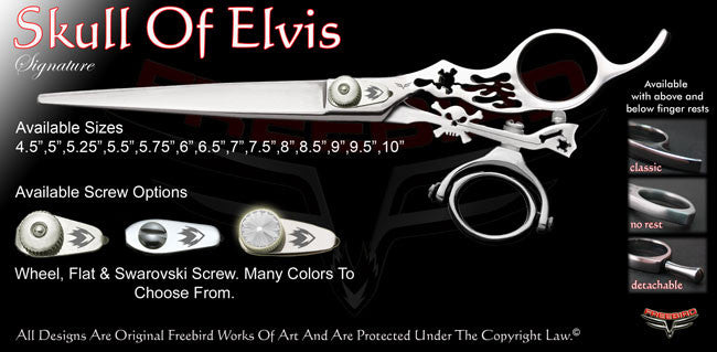Skull Of Elvis Double Swivel Thumb Signature Grooming Shears