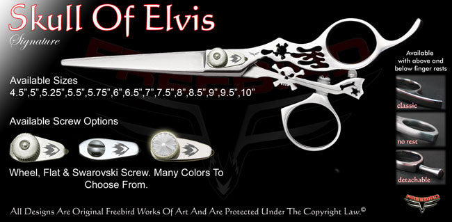 Skull Of Elvis Swivel Thumb Signature Hair Shears