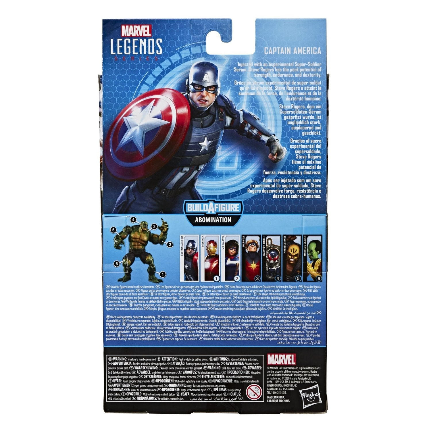 Hasbro: Marvel Legends Avengers Abomination Wave Cardbacks