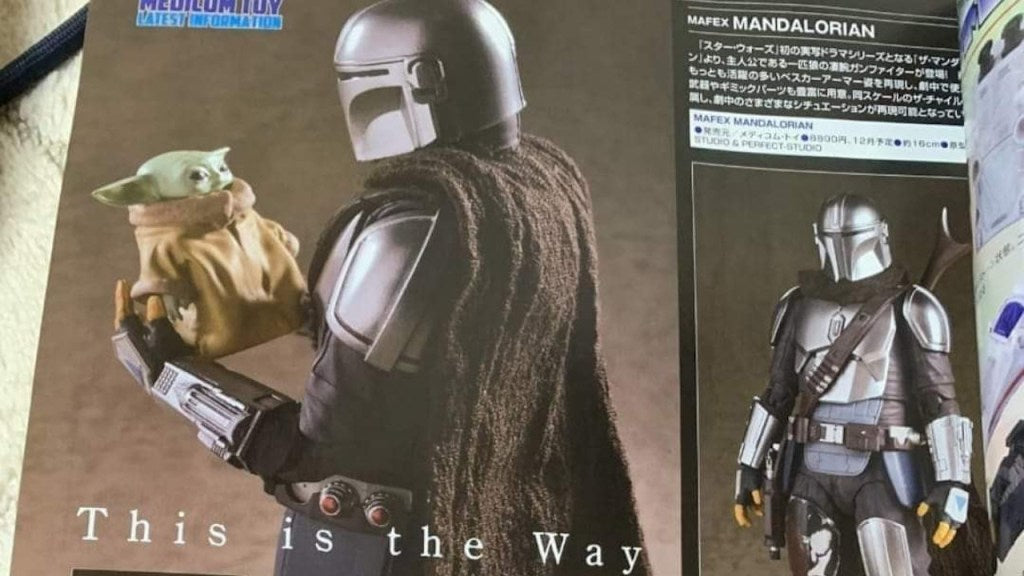 Medicom: MAFEX Star Wars The Mandalorian Magazine Scans