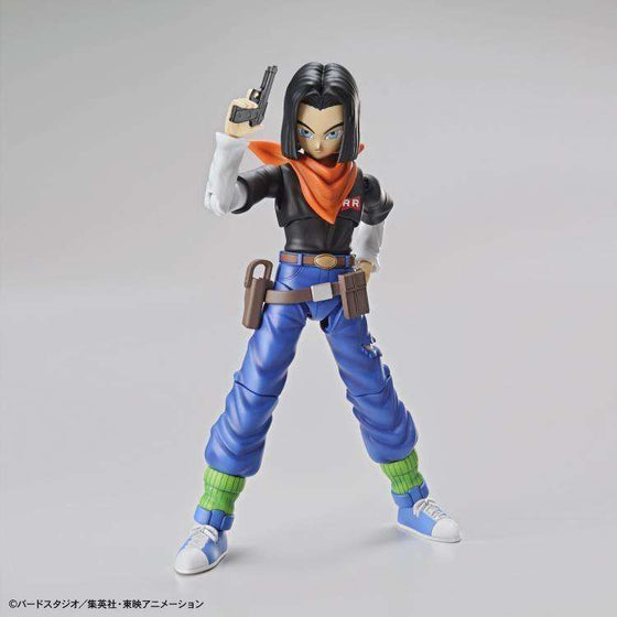 Dragon Ball Figure-rise Standard Android 17 - Q4 2018
