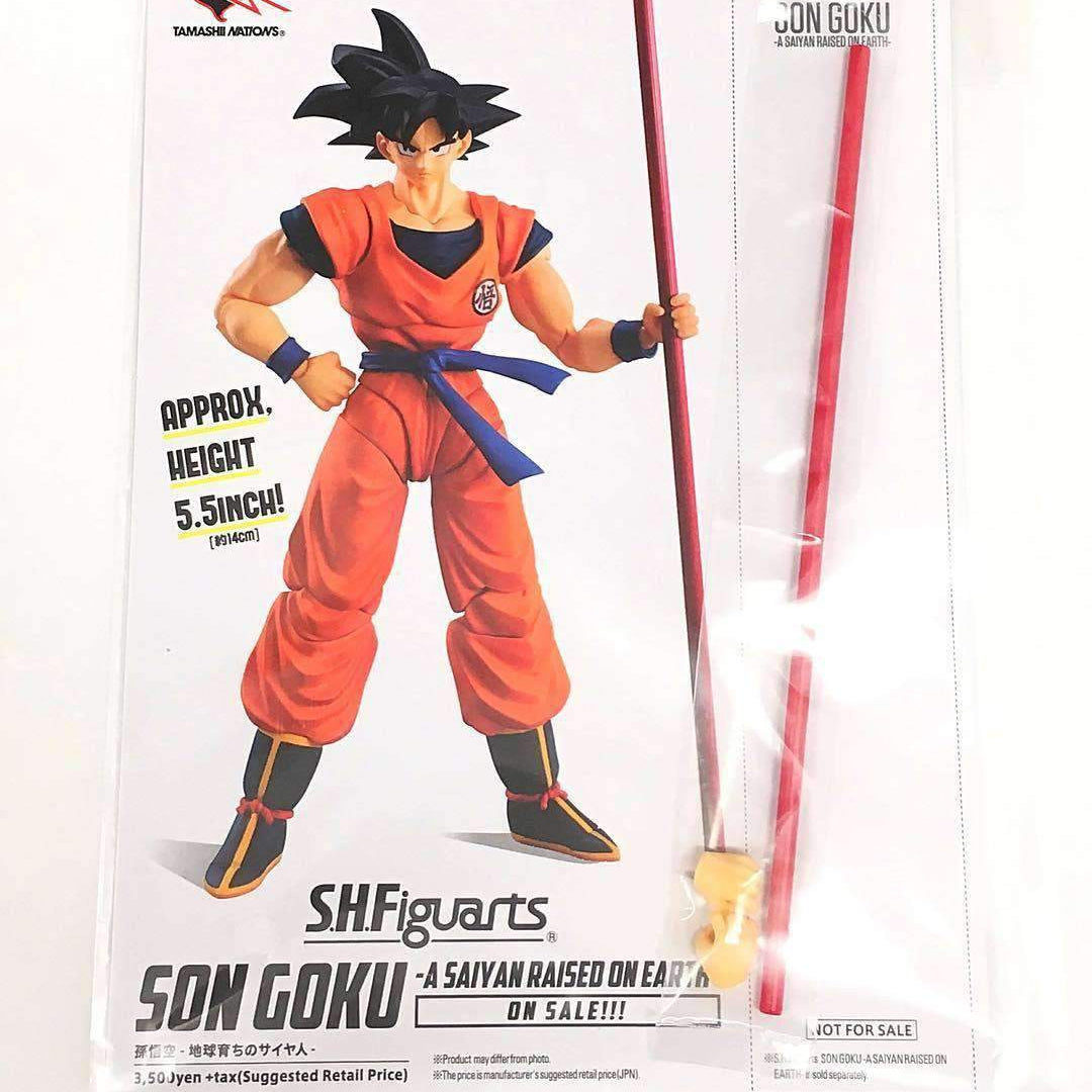 Dragon Ball S.H.Figuarts/Tamashii Nations (SDCC 2018) Power Pole Exclusive