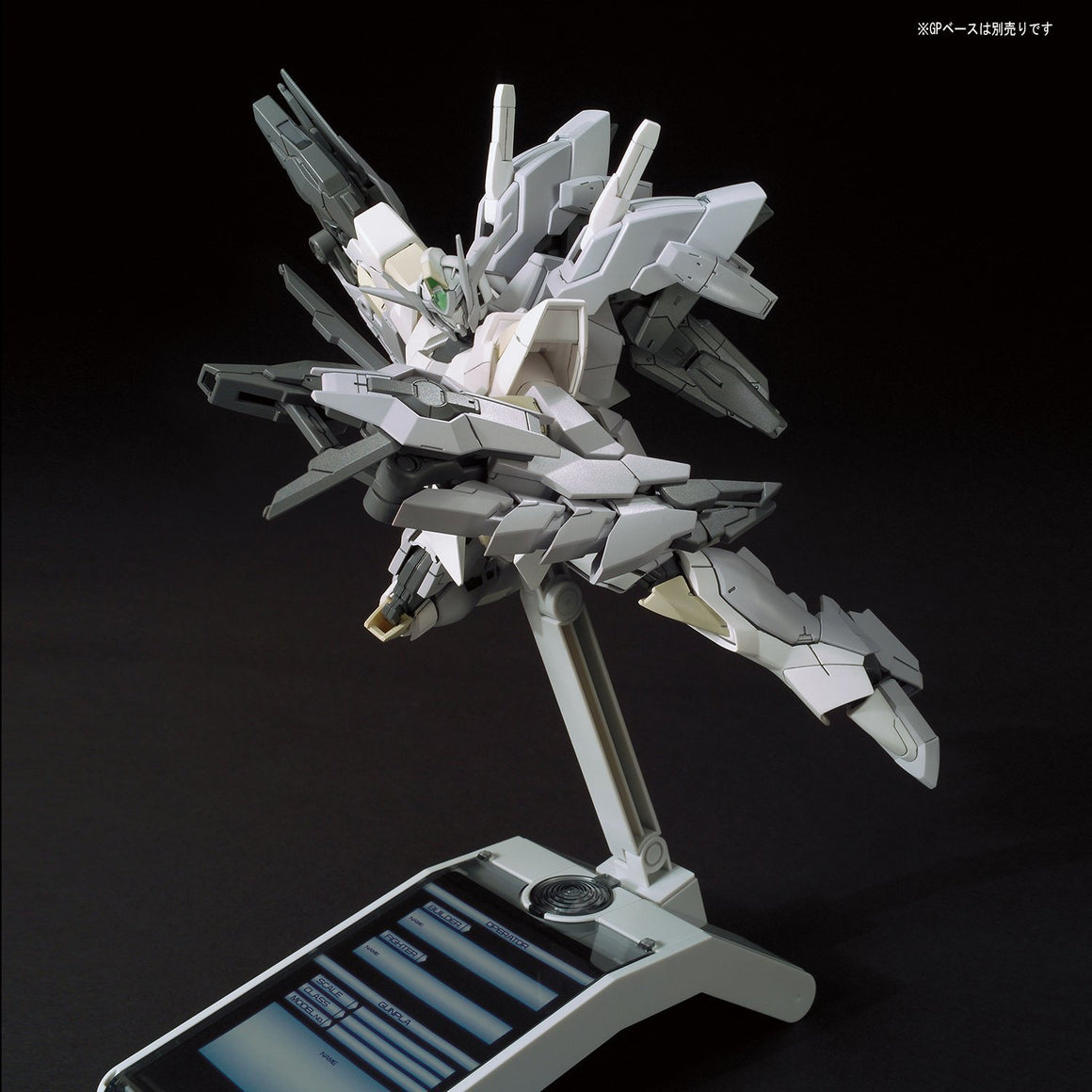 Gundam Build Fighters: Reversible Gundam 1:144 Scale Model Kit