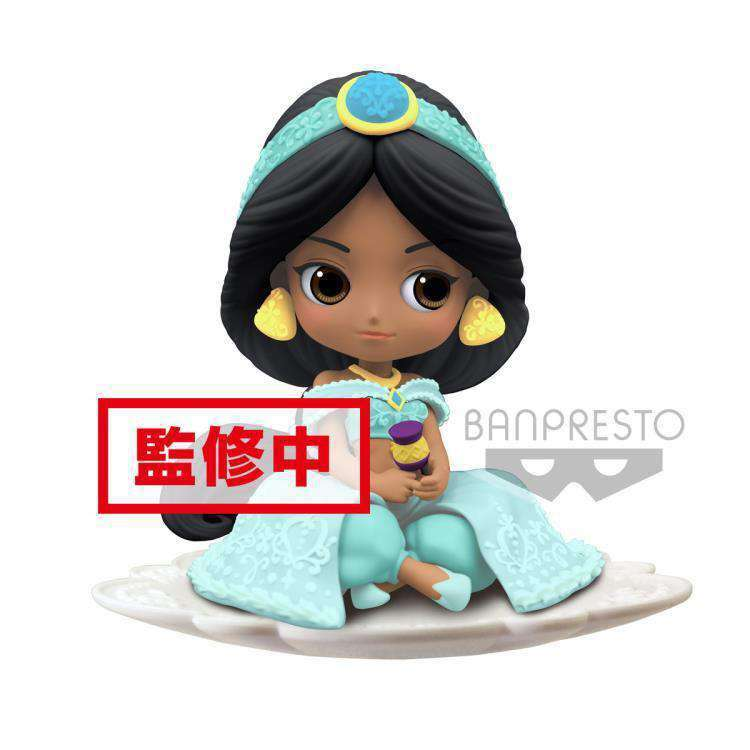 Aladdin Q Posket Sugirly Jasmine (Special Color) - MARCH 2019