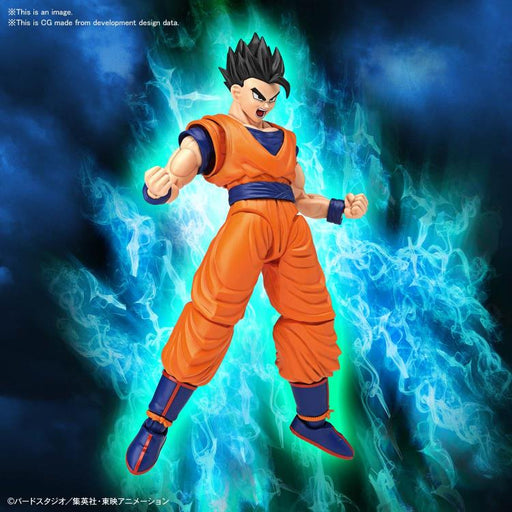 Dragon Ball Z Ultimate Son Gohan Figure-rise Standard Model Kit - NOVEMBER 2020