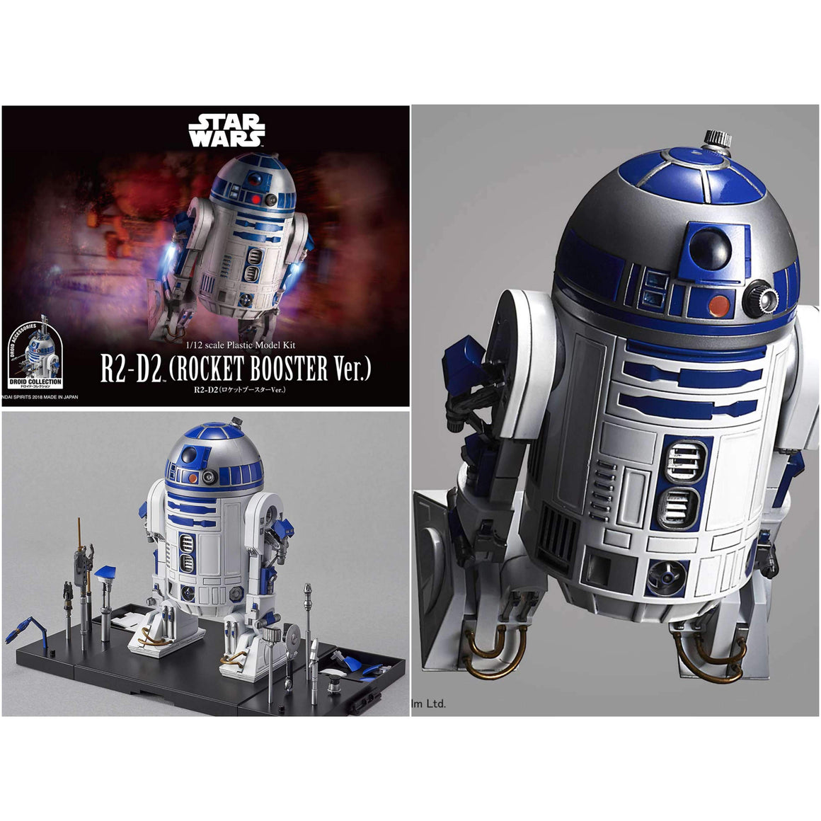 Star Wars R2-D2 (Rocket Booster Ver.) 1/12 Scale Model Kit
