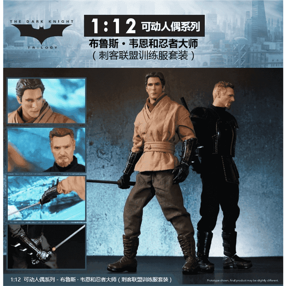 1:12 Scale Action Figure Series – Bruce Wayne & Ra's al Ghul League of Shadows Gear Set (Regular Ver.) - JULY 2018
