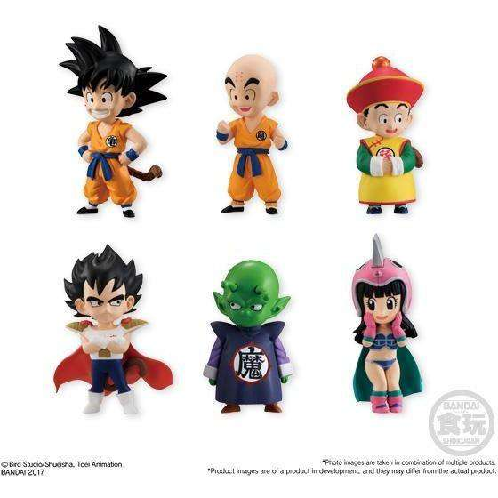 Dragon Ball Children Adverge EX Vol. 1 - Complete Box of 10 Figures (5 x Blind-Bagged Set of 2) - NOVEMBER 2018