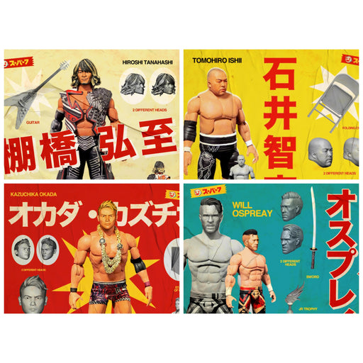 "Super7 Japan Pro-Wrestling Ultimates Wave 1 - 7"" Articulated Action Figure - Set of 4 - JULY 2020"