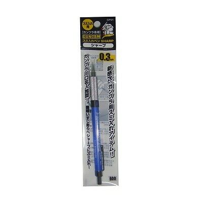 GNZ-GP01 GP01 Gundam Marker Black Liner Mechanical Pencil .3mm