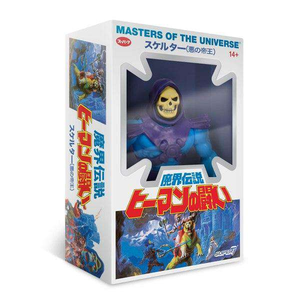 Masters of the Universe Vintage Wave 4 Japanese Box Skeletor - Q2 2019