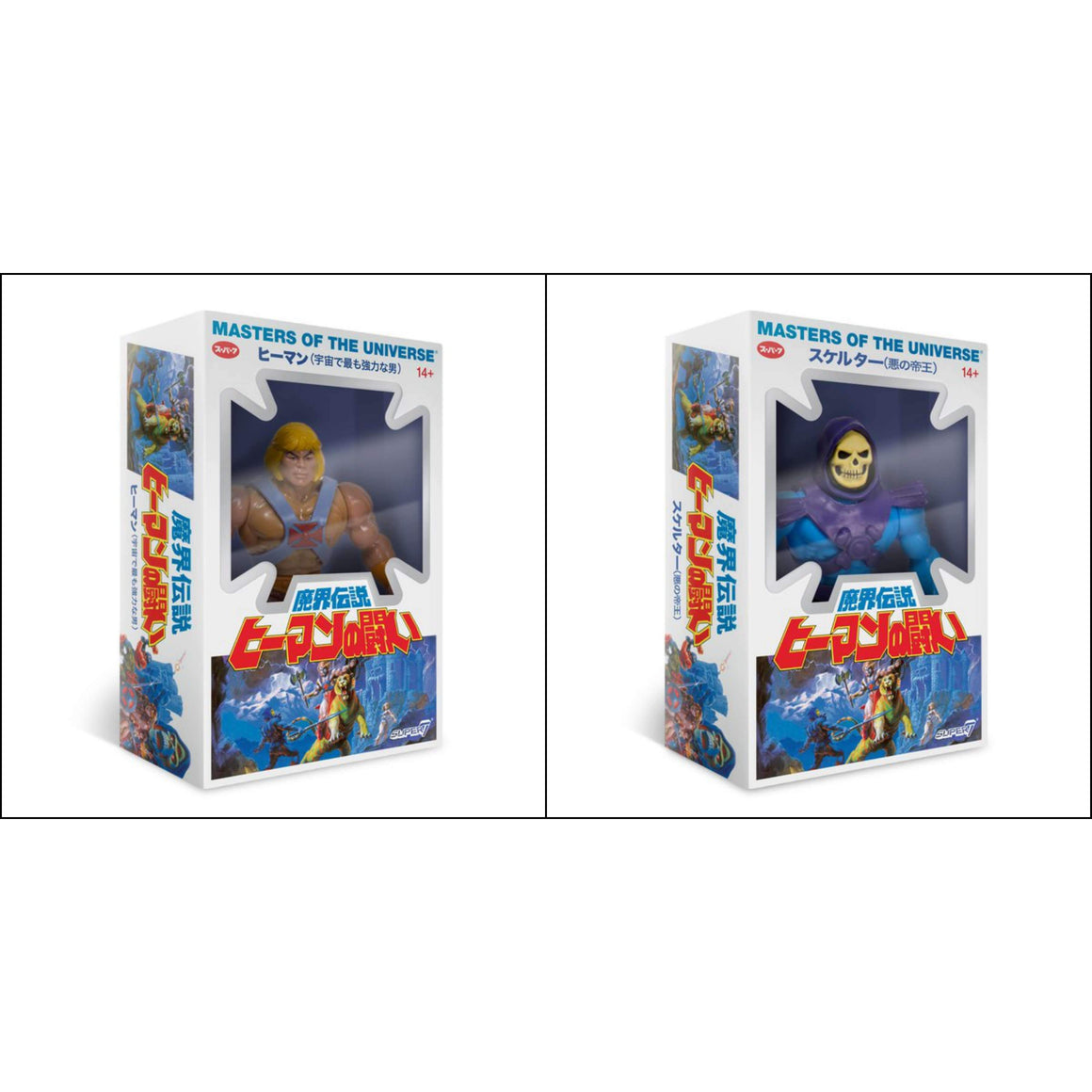 Masters of the Universe Vintage Wave 4 Set of 2 Japanese Box Figures (He-Man & Skeletor) - Q2 2019
