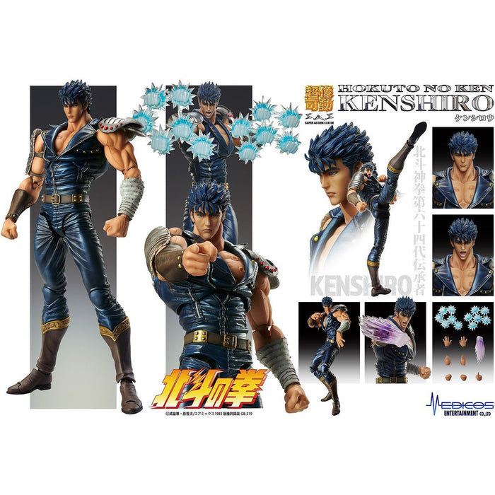 Hokuto no Ken (Fist of the North Star) – Kenshiro Super Action Statue - JANUARY 2021