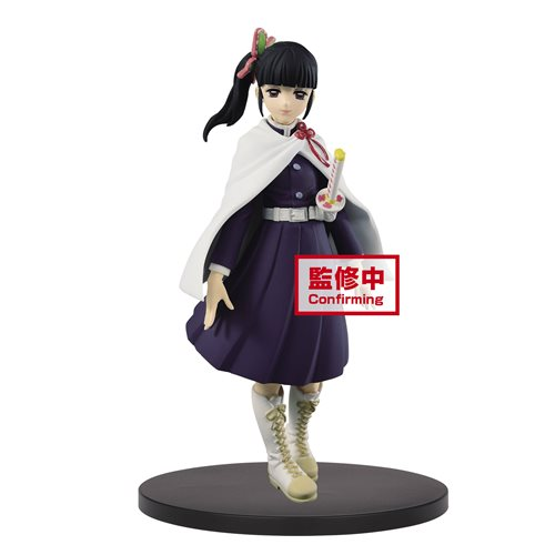Demon Slayer Kanao Tsuyuri Vol.7 Statue - JUNE 2020