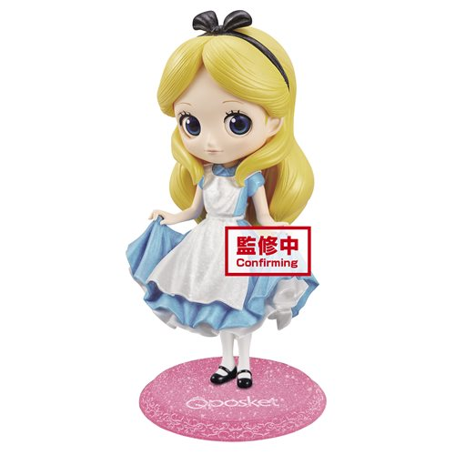 Alice in Wonderland Glitter Alice Q Posket - SEPTEMBER 2020