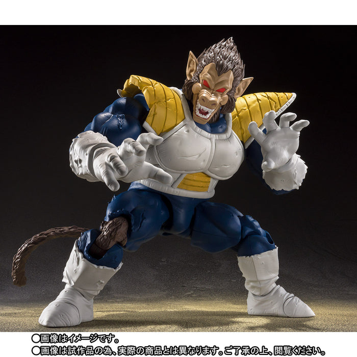 Dragon Ball Z  S.H. Figuarts Great Ape Vegeta - AUGUST 2020