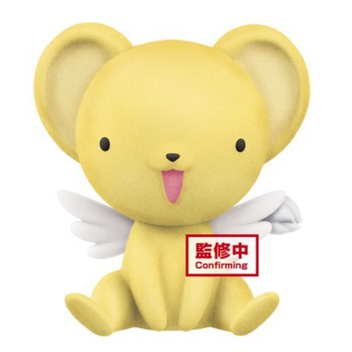 Cardcaptor Sakura Clear Card Fluffy Puffy Kero Statue - JUNE 2020