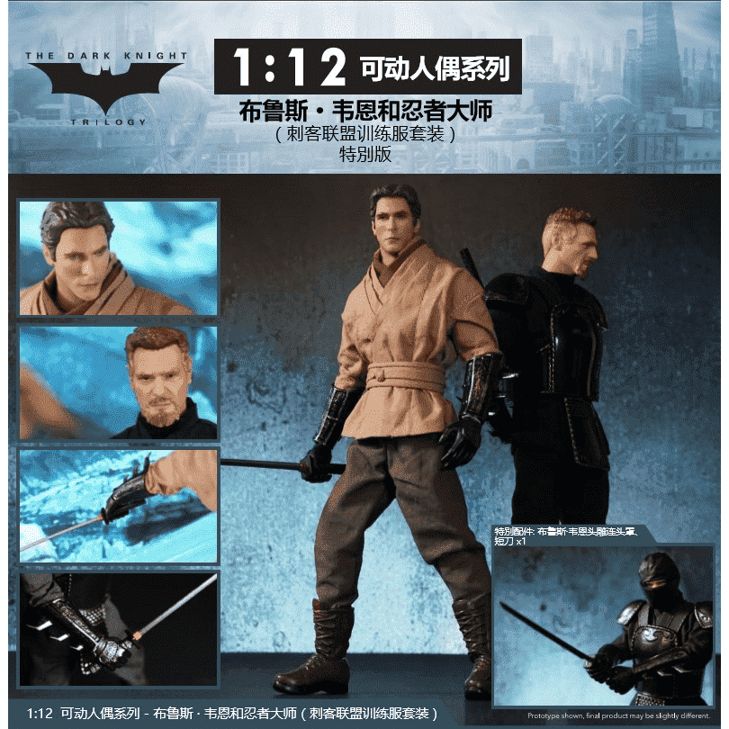 1:12 Scale Action Figure Series – Bruce Wayne & Ra's al Ghul League of Shadows Gear Set (Deluxe Ver.) - AUGUST 2018